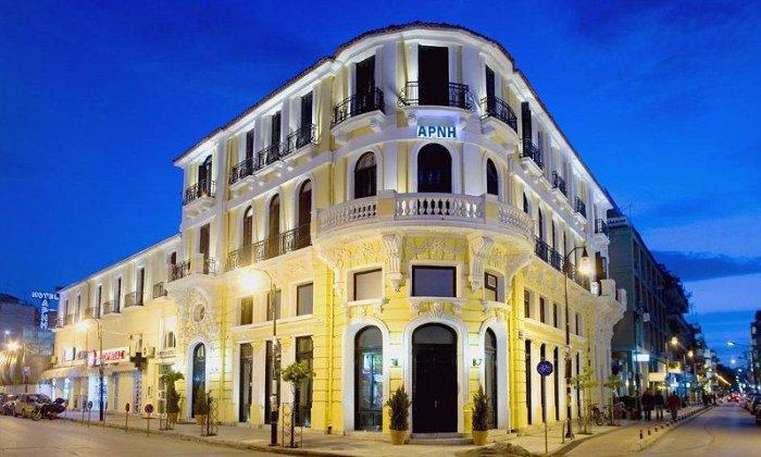 Προσφορά 28η Οκτωβρίου από 76€ ανά διανυκτέρευση με πρωινό για 2 ενήλικες (και 1 παιδί έως 2 ετών) Ισχύει για 28η Οκτωβρίου στο 4* Domotel Arni Hotel εικόνα