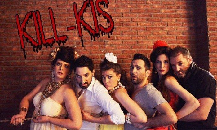 """5€ από 8€ για 1 εισιτήριο στην αστυνομική κωμωδία """"Kill-κις"""", μία παράσταση του Ανδρέα Αριστοτέλους, στο """"ProjectR cafe-stage"""" στην Καλλιθέα"""