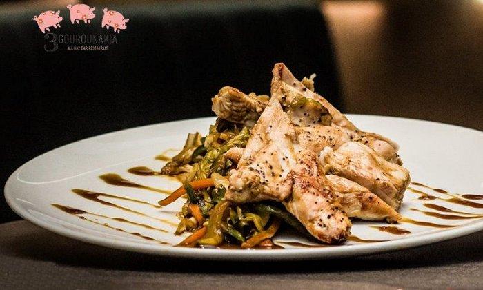 14,90€ για ένα γεύμα 2 ατόμων με ελεύθερη επιλογή από τον κατάλογο φαγητού, στο cafe restaurant
