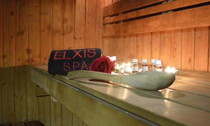 Elxis Spa - Radisson Blu Park Hotel | Αθήνα (Κέντρο) εικόνα