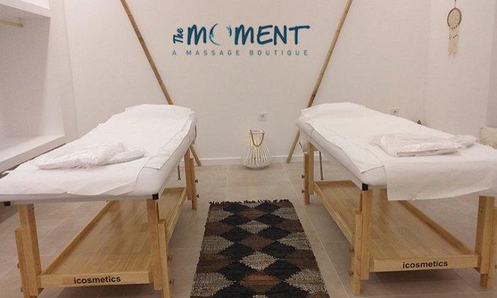The Moment - A Massage Boutique | Κουκάκι εικόνα