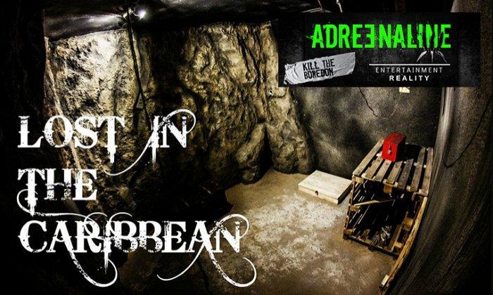 Adrenaline Escape Rooms (Μοναστηράκι, Αιγάλεω) | Μοναστηράκι, Αιγάλεω εικόνα