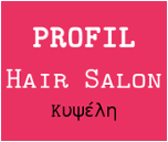Profil Hair Salon logo