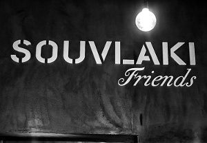 Souvlaki Friends logo