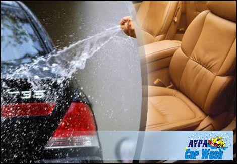 """10€για έναν πλήρη καθαρισμό αυτοκινήτου με πλύσιμο μέσα & έξω, απολύμανση-συντήρηση εσωτερικών επιφανειών, γυάλισμα ζαντών και ελαστικών, κρυσταλλοποίηση παρ-μπριζ, και12€για επιπλέον""""κέρωμα"""" με Teflon της Dupont, για αξεπέραστο γυάλισμα και προστασία που διαρκεί,από το """"Αύρα Car Wash"""" στη Νέα Φιλαδέλφεια, με έκπτωση έως 86%"""