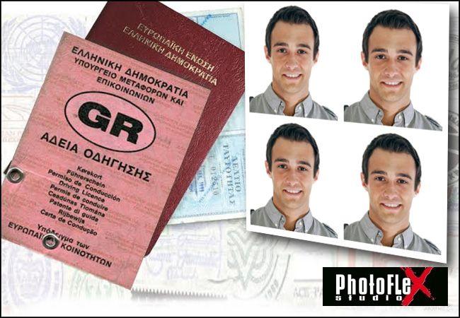 Φωτογραφίες διαφόρων χρήσεων για 2 άτομα (2x4 φωτογραφίες), ειδική προσφορά για εταιρείες, ομίλους, οικογένεια, από το Photoflex Studio στο Π. Φάληρο, με έκπτωση 50% 10€ για φωτογραφίες πιστοποιητικών (3,5cm x 4,5 cm) ή ελληνικής αστυνομικής ταυτότητας 12€ για φωτογραφίες βιομετρικού τύπου για διαβατήρια (όλων των χωρών) ή ελληνικό δίπλωμα οδήγησης εικόνα
