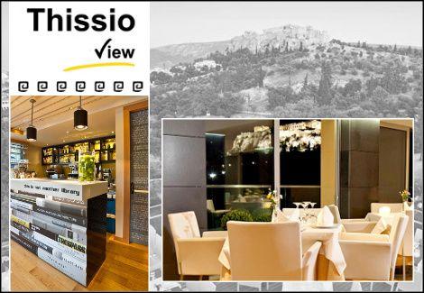Δείπνο με θέα την Ακρόπολη! 10€για να απολαύσετε μοναδικές γεύσεις με ελεύθερη επιλογή από τον κατάλογο και θέα τη μαγευτική Ακρόπολη, στον μοντέρνο πολυχώρο του THISSIO VIEW, πλησίον ΗΣΑΠ Θησείο, αξίας 20€ - έκπτωση 50%