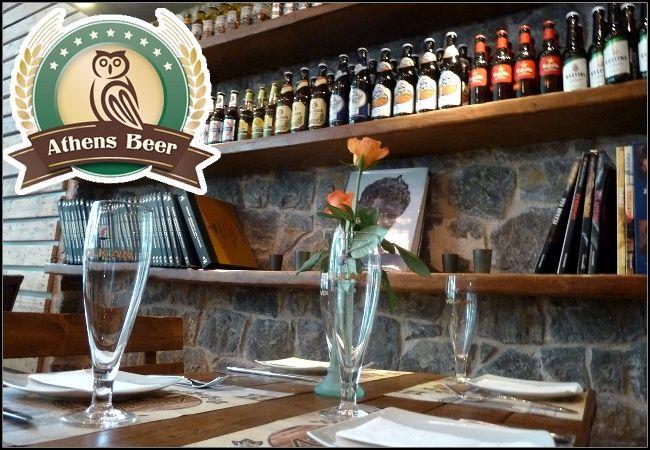 Athens Beer, Αθήνα - Σύνταγμα