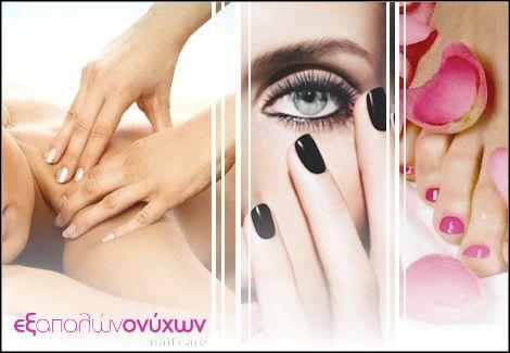 12€ για ένα απίστευτο πακέτο περιποίησηςπου περιλαμβάνει (1) χαλαρωτικό full body μασάζ 45', (1) ολοκληρωμένη θεραπεία ενυδάτωσης προσώπου-ματιών-λαιμού, (2) manicure spa απλό ή γαλλικό και (1) pedicure spa απλό ή γαλλικό, από το Εξαπαλών Ονύχων πλησίον Τράμ και Metro Νέου Κόσμου, αξίας 149€ - έκπτωση 92%