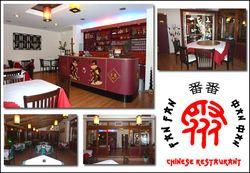 Κινέζικο Εστιατόριο Fan Fan, Ηλιούπολη
