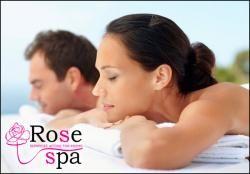 Rose Spa, Αμπελόκηποι
