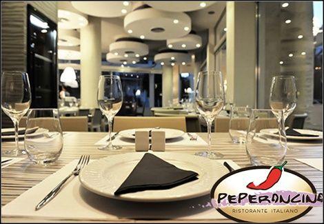 """17€ για να απολαύσετε ένα πλούσιο μενού 2 ατόμων με αυθεντικές ιταλικές γεύσεις και με δυνατότητα deliveryστον χώρο σας, από το """"Peperoncino"""" στο Γέρακα, αξίας 36€ - έκπτωση 53%"""
