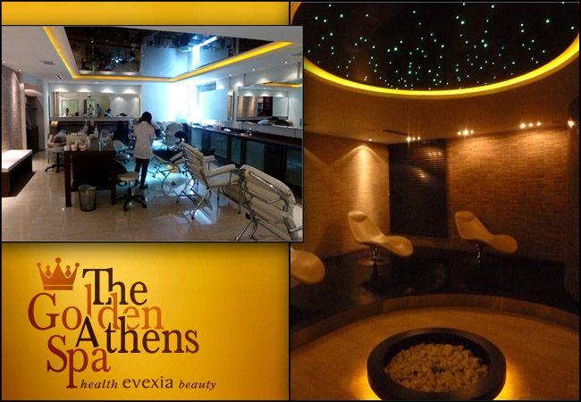 """17€ για 1 βαθύ καθαρισμό προσώπου με ατμό, υψίσυχνα, μασάζ και μάσκα, από το υπερπολυτελές """"The Golden Athens Spa"""""""