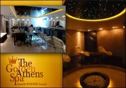 The Golden Athens Spa, Αθήνα - Σύνταγμα