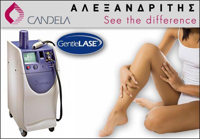 """Αποτρίχωση Laser Αλεξανδρίτη στην καλύτερη τιμή της αγοράς!!!Από 19€ για 2 συνεδρίες αποτρίχωσης με το Laser ΑλεξανδρίτηCandela GentleLASE® σε περιοχή της επιλογής σας, στο πολυτελές """"Kifisia Clinic"""" στην Κηφισιά, με έκπτωση 90%!!!"""