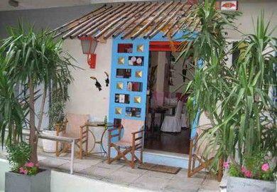 20€ για δείπνο με ελεύθερη επιλογή από τον κατάλογο στο μοναδικό Brazilian Bistro με μαγειρευτό φαγητό στην Αθήνα, τον