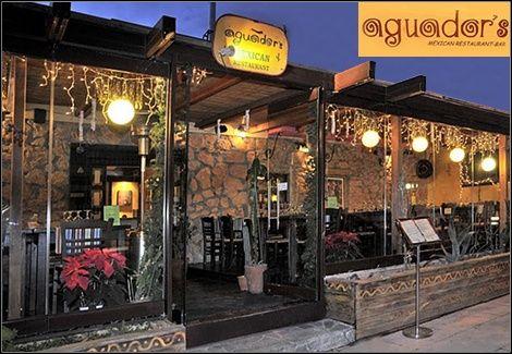 22€ για να απολαύσετε ένα αυθεντικό ΜΕΞΙΚΑΝΙΚΟ μενού για 2 άτομα σε ένα μαγευτικό χώρο που θα σας ταξιδέψει στην Λατινική Αμερική, στο Aguador's στο Περιστέρι, αξίας 44€ - έκπτωση 50%