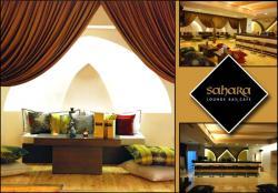 Sahara Lebanese Restaurant, Γλυφάδα