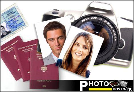 3,7€για φωτογραφίες διαβατηρίου, διπλώματος, αστυνομικής ταυτότητας ή γενικής χρήσης από το φωτογραφείο PHOTO PLUS στο κέντρο της Αθήνας, αξίας 15€ - έκπτωση 75%