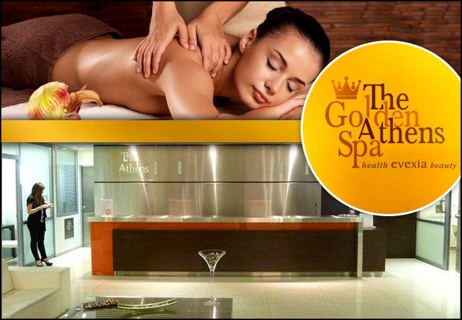The Golden Athens Spa!!!Κάντε δώρο στον εαυτό σας και τους αγαπημένους σας μία ολοκληρωμένη θεραπείασώματος καιπροσώπου συνολικής διάρκειας 3 ωρών και 40' (!!!)που περιλαμβάνει 1 VIP Golden Relax Therapy σώματος και 1 βαθύ καθαρισμό προσώπου,από τουπερπολυτελές
