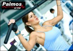 Palmos Gym, Αθήνα, Πατήσια, Αιγάλεω, Αχαρναί, Περιστέρι, Νέα Σμύρνη