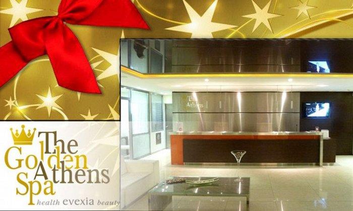 """39€ για ένα μοναδικό πακέτο GOLDEN VIP LUXURY προσώπου και σώματος από το υπερπολυτελές """"The Golden Athens Spa""""!!!"""