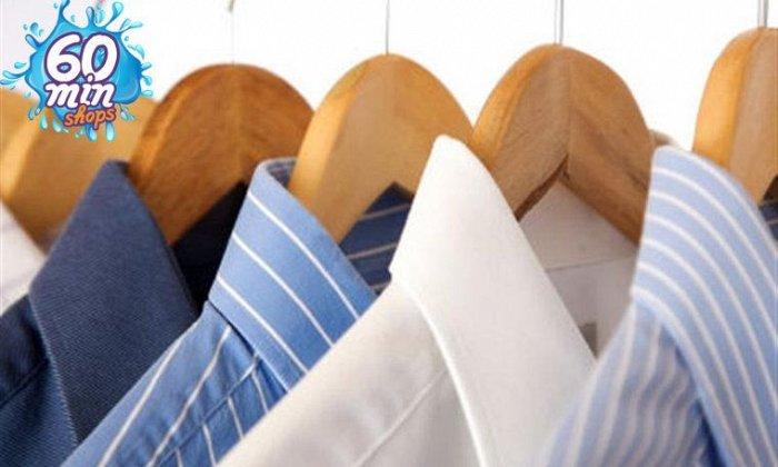 Από 3,50€ για πλύσιμο και σιδέρωμα ρούχων, με δωρεάν παραλαβή και παράδοση στο χώρο σας, από τη