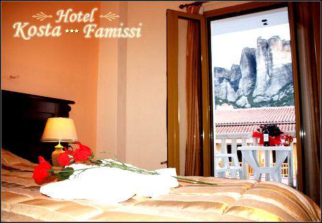 Μετέωρα - Καλαμπάκα:67€για ένα 3ήμερο με 2 διανυκτερεύσεις 2 ατόμων και πρωινό στο Hotel Kosta Famissi στα Μετέωρα, από το Megia Travel, αξίας 110€ - έκπτωση 39%
