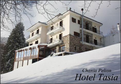 Πήλιο:69€για 2 διανυκτερεύσεις 2 ατόμων στο Hotel Τασία στα Χάνια Πηλίου, από το Megia Travel, αξίας 140€ - έκπτωση 51%