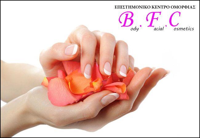 6€ για 1 ημιμόνιμο manicure, απλό ή γαλλικό, από το Κέντρο Ομορφιάς