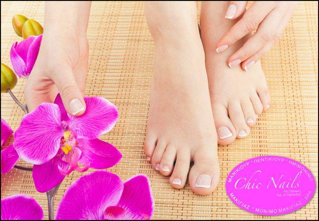 Manicure ή pedicure εικόνα