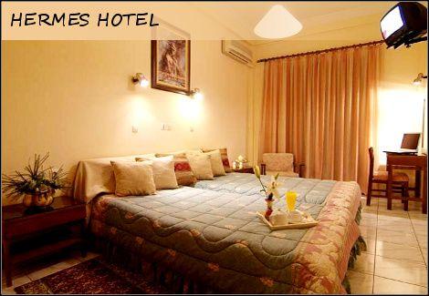 Δελφοί:79€για ένα 3ήμερο με 2 διανυκτερεύσεις 2 ατόμων και πρωινό στο Hermes Hotel στους Δελφούς, από το Megia Travel, αξίας 140€ - έκπτωση 44%