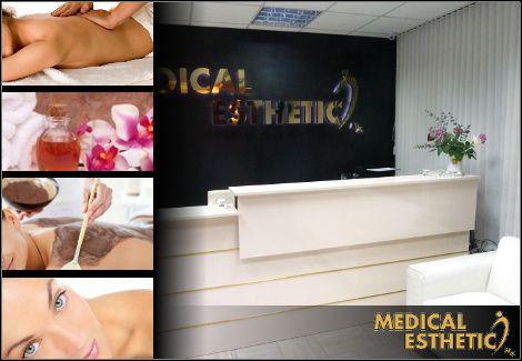 Υπηρεσίες ευεξίας, ανανέωσης και ομορφιάς από τοολοκαίνουριοκέντρο αισθητικής Medical Esthetic στο μετρό Αγίου Δημητρίου!9€ για 1 full body massage διάρκειας 50'με επιλογή από Hot Stone ή Balinese ή Relaxing19€γιαδύο (2) βαθείς καθαρισμούς προσώπου
