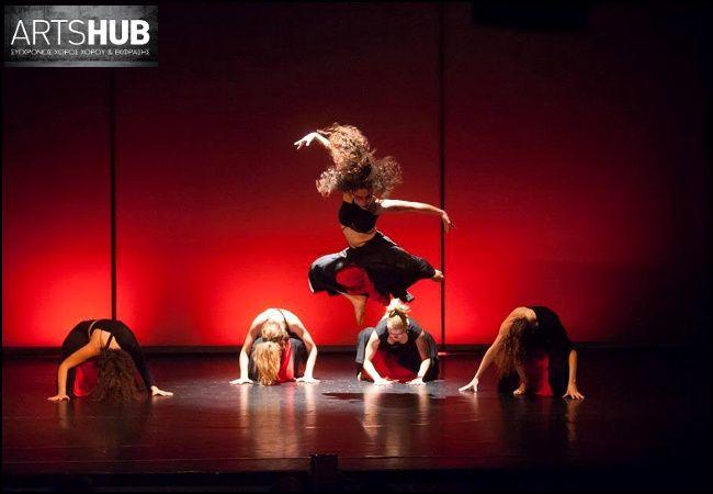 15€ για 6 ώρες Afro Fusion διάρκειας 1 μήνα, ένας Αφρικάνικος παραδοσιακός χορός με επιρροές από το μοντέρνο και το σύγχρονο χορό, στη σχολή