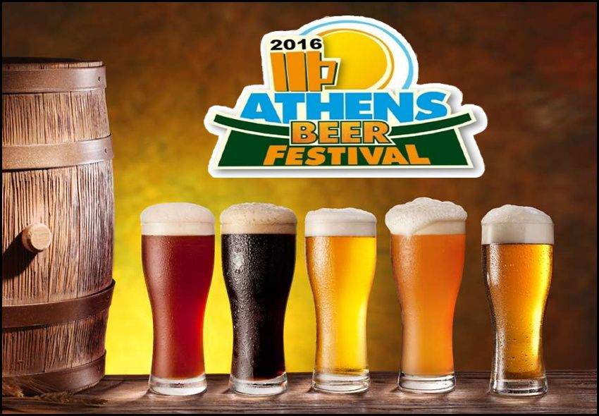 Athens Beer Festival 2016, Γκάζι