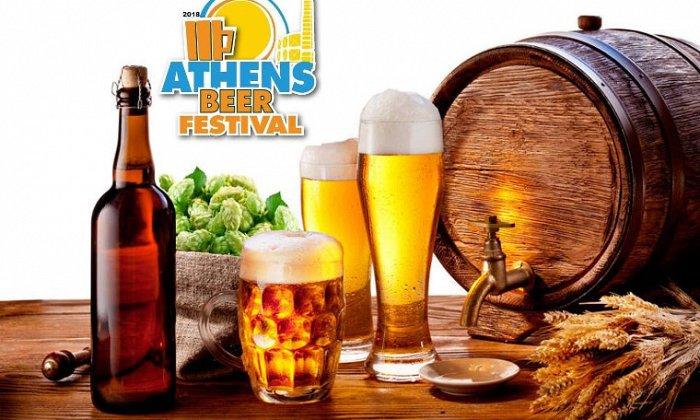 Athens Beer Festival στο Γκάζι 30/08-9/09. με πολλά είδη μπύρας και συναυλίες με Μαχαιρίτσα, Zουγανέλη, Δάντη κ.ά.! εικόνα