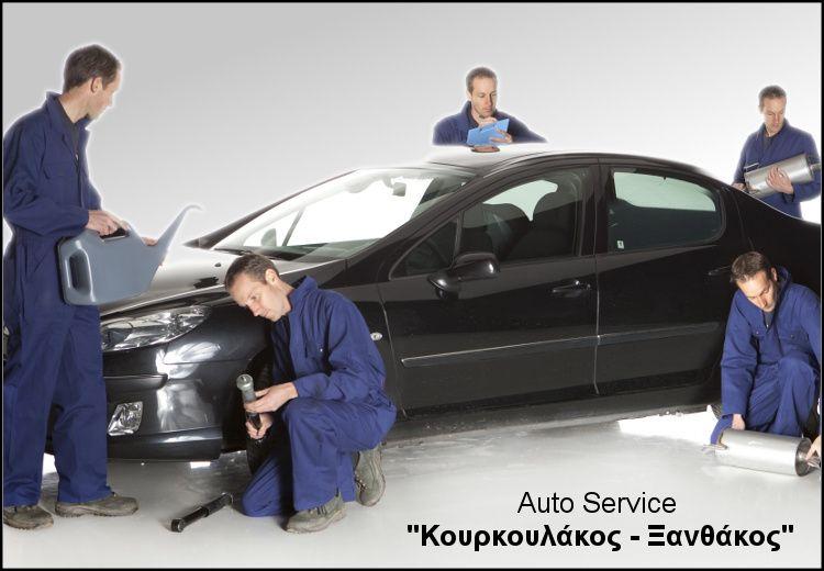 Από 29€για ένα service αυτοκινήτου οποιασδήποτε μάρκας ή μοντέλου, που περιλαμβάνει εργασία και ανταλλακτικά για αλλαγή λαδιών, φίλτρο αέρος, φίλτρο λαδιού, φίλτρο βενζίνης και έλεγχο 21 σημείων, από το Auto Service