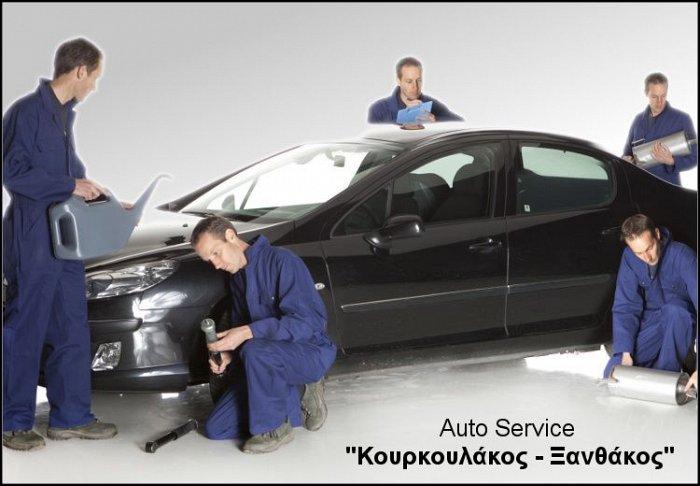 """Από 29€ για ένα service αυτοκινήτου οποιασδήποτε μάρκας ή μοντέλου, από το Auto Service """"Κουρκουλάκος-Ξανθάκος"""" στη Νέα Φιλαδέλφεια"""