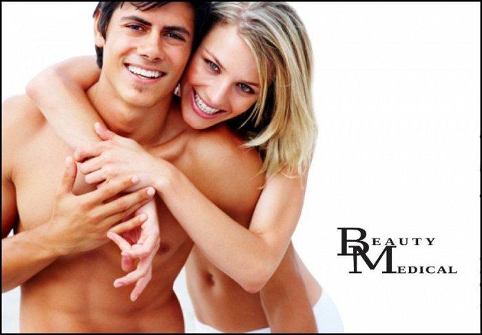 30€ για 6 συνεδρίες αποτρίχωσης VPL Re-Nova Laser, από το Beauty Medical στον Πειραιά εικόνα