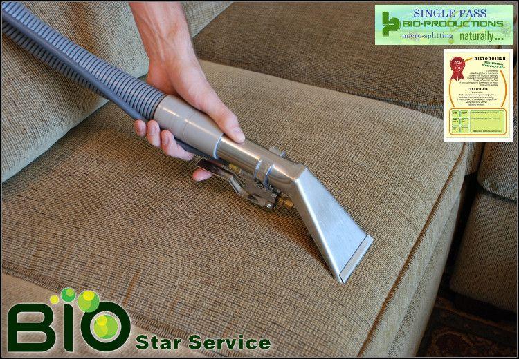 25€ για έναν οικολογικό βιο-καθαρισμό σε σαλόνι 2 θέσεων ή 50€ σε σαλόνι 5 θέσεων, με επαγγελματικά μηχανήματα extraction, πιστοποιημένα προϊόντα καθαρισμού προηγμένης τεχνολογίας και χορήγηση πιστοποιητικού βιολογικού καθαρισμού, με άμεση εξυπηρέτηση στο χώρο σας σε όλo το λεκανοπέδιο Αττικής, από την ΒioStar Service, έκπτωση έως 69% εικόνα
