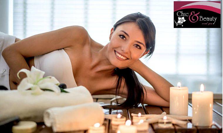 22€ για ένα πακέτο ομορφιάς με (1) ημιμόνιμο manicure (απλό ή γαλλικό), (1) pedicure (απλό ή γαλλικό) και (1) full body μασάζ διάρκειας 50', από το