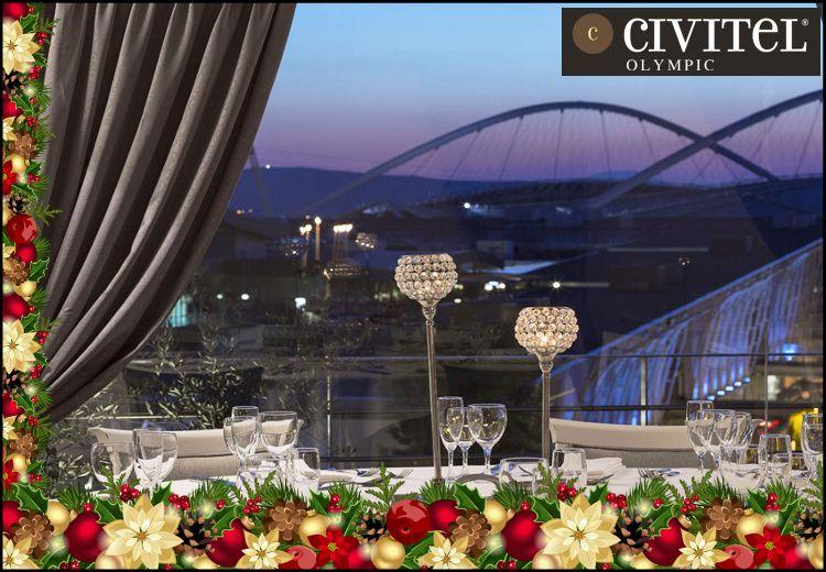 Civitel Hotel Olympic - Ρεβεγιόν, Μαρούσι