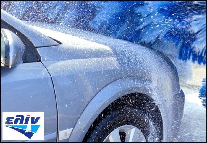 """Από 4€ για πλύσιμο 1 αυτοκινήτου στο χέρι μέσα-έξω, από το """"Elin Park Athens"""" στο κέντρο της Αθήνας"""