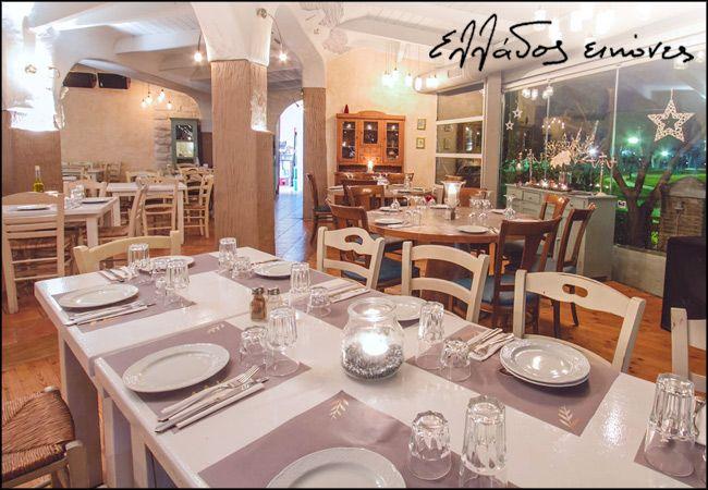 24,90€ για ένα γεύμα ή δείπνο 2 ατόμων με ελεύθερη επιλογή από τον κατάλογο φαγητού, στο διάσημο μουσικό μεζεδοπωλείο
