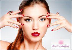 Εξαπαλών Ονύχων Face & Body spa, Νέος Κόσμος