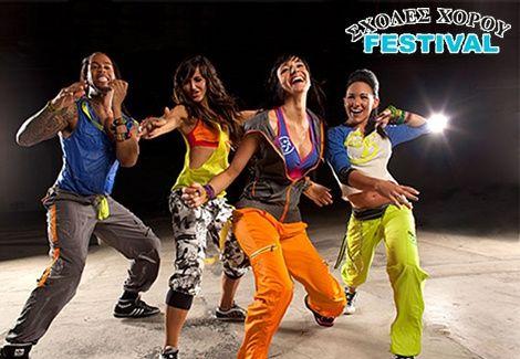 """39€για 2 μήνες μαθήματα χορού, με 2 ομαδικά μαθήματα την εβδομάδα (ελεύθερη επιλογή από Latin, Salsa, Argentine Tango,Zumba, Reggaeton, HipHop, Ευρωπαϊκούς, Ελληνικούς), από τις """"Σχολές Χορού Festival"""" σε Κ. Πατήσια, Αθήνα, Αιγάλεω, Αχαρναί και Χολαργό!"""