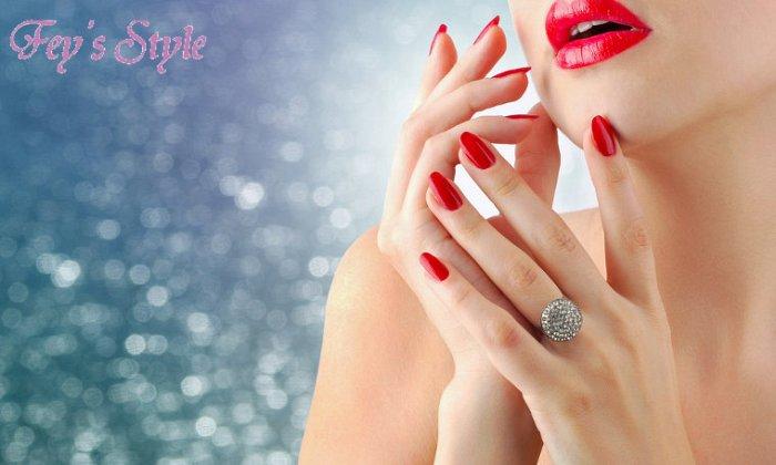 10€ για (1) ημιμόνιμο manicure ή 15€ για (1) απλό pedicure ή 15€ για (1) απλό μακιγιάζ, από το