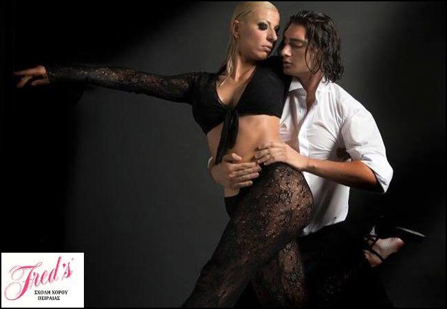 9€ για 8 μαθήματα Latin και Αργεντίνικου Tango διάρκειας 1 μήνα, οποιουδήποτε επιπέδου, στη σχολή χορού