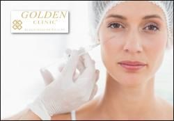 Golden Clinic (Ερμού, Κηφισιά), Ερμού, Κηφισιά
