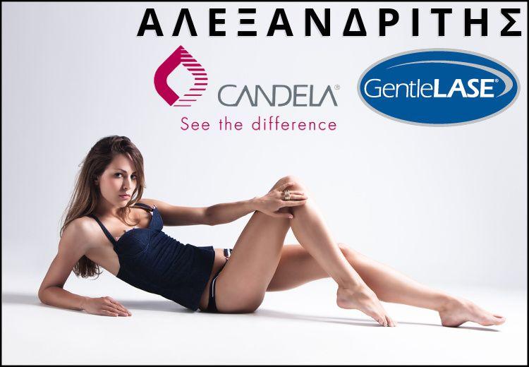 Από 19€ για 2 συνεδρίες αποτρίχωσης με το Laser ΑλεξανδρίτηCandela GentleLASE® σε περιοχή της επιλογής σας, στον πολυτελή χώρο της δερματολογικής κλινικής